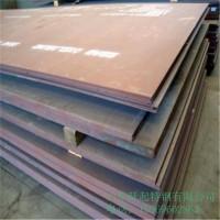 山东现货 Q245R锅炉压力容器钢板 切割Q245R压力容器薄中厚钢板