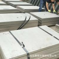 现货供应 不锈钢板 201 304热轧不锈钢板 316L310S不锈钢板热轧板