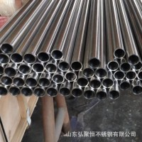 现货供应不锈钢管304 316L 310S不锈钢无缝管卫生级管支持定制