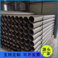 源头厂家 无缝管201 304 316L 310S不锈钢无缝管规格齐全库存足