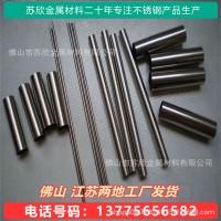 201 304不锈钢管装饰管 316不锈钢方管/圆管/焊管 可拉丝 抛镜面