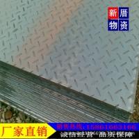 无锡花纹钢板零众,无锡花纹钢板冲压,无锡花纹钢板国标