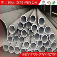 批发太钢304不锈钢管 0CR18NI9不锈钢管现货价格优惠