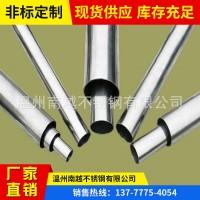 厂家直销316L 硬态薄壁不锈钢精密管, 冷轧精密无缝管,现货库存