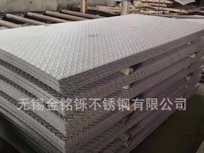 厂家销售 防滑花纹板 304花纹板 镀锌花纹板 规格全 可加工价格优