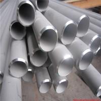 天津厂家批发304321316L310s耐高温无缝不锈钢圆管厚壁管可零切