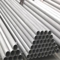 厂家直销批发304卫生级不锈钢管 圆管201不锈钢薄壁管加工