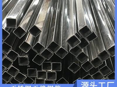 厂家直供批发高品质304不锈钢无缝方管 挂架楼梯金属制品管定制