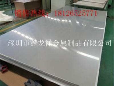 厂家供应不锈钢304厚板5MM 价格优惠 品质保障 资料齐全