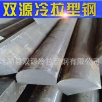 厂家直销 加工定制异型钢 冷拔异型钢 冷拉异型钢 凸型钢 C型钢