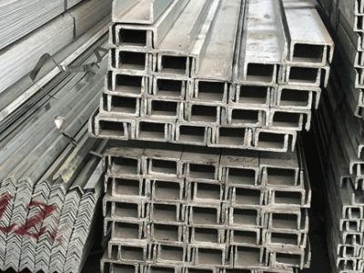 镀锌槽钢规格齐全支持定制厂家直销钢材金属材料各类金属钢材板材