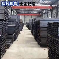 现货热销国标槽钢10# U型槽 幕墙 阁楼槽钢 钢结构槽钢 加工定制