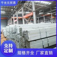 【镀锌槽钢】厂家批发Q235B镀锌槽钢结构制管承重支撑用镀锌槽钢