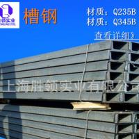 【槽钢20#】 20A非标槽钢 20B国标槽钢 价格优惠