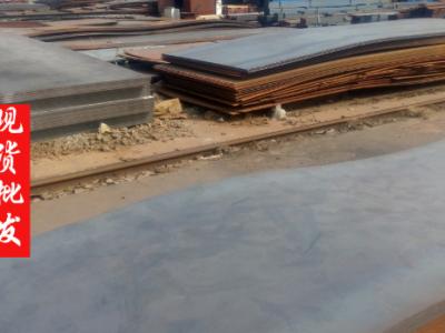 现货批发碳板 Q235B 45#钢板中板 开平板3.0 4.0 5.0 6.0 7.0 8.0