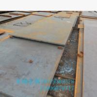 45Mn2低合金钢板,弹簧钢板,热轧钢板,价格优惠,切割零售