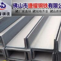 10号槽钢 8号槽钢 镀锌槽钢 厂家直供 规格齐全