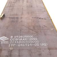 海洋工程造船加工CCSB船板 修船船舶工业造船板 可定制各材质铁板