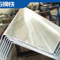 佛山厂家 热轧Z型钢批发钢铁型材 多规格Z型钢天沟 工程定制