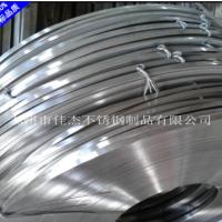 不锈钢冷轧钢带,SUS304不锈钢钢带折弯打眼等,价格稳定