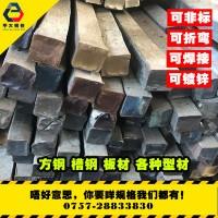 定制 A3 9x9 15x15 20*20 热轧小方钢 管 实心 Q235b 矩形管