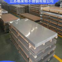 310S不锈钢板 310耐高温不锈钢板 太钢冷热轧不锈钢板直销
