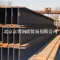 供应【国标工字钢10#-40#b】【a型b型工字钢】规格全批发价格