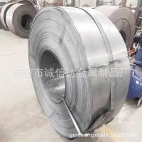 山东厂家生产带钢 可分条切割加工带钢 工业光亮退火冷轧打包带钢