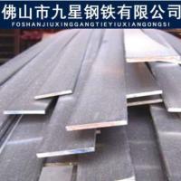 厂家生产现货直供 广东扁钢 结构用扁铁条 方钢条 可镀锌防腐