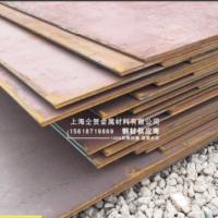 数控激光切割普中板 钢板零割低合金钢板 机械制造钢铁中厚板加工