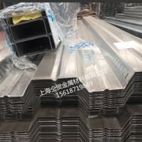 楼承板现货供应 建筑工程用钢筋桁架楼承板 C型钢金属建材楼承板