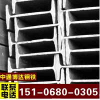 现货供应工字钢材 q345b工字钢 矿用马钢工字钢 轻型 热轧工字钢