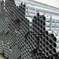 北京镀锌钢管dn100 消防镀锌钢管dn300 无缝镀锌钢管 管件现货