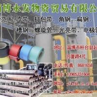 厂家直销 供应慢走丝线切割黄铜线电极丝 环保耐磨电极丝