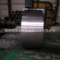 冷轧带钢 暖气片钢管用带钢 光亮高速冲床用黑退0.5带钢