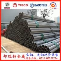 太钢品质保证超级双相钢管UNSS32750 美标A790不锈钢无缝管正品