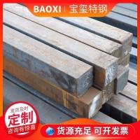 供应方钢 冷拉实心方棒 切割热轧方钢 护栏用冷拔q235实心方钢