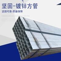 厂家供应 DN150无缝钢管 空心无缝镀锌方管 立柱幕墙钢结构