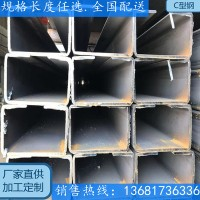 上海现货.镀锌C型 U型 Z型钢 加工 楼层板 彩钢板 打孔 折弯