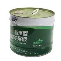 油性聚氨酯注浆液 PU发泡剂 DM2疏水型聚氨酯灌浆液 防水堵漏王
