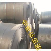 宝钢热轧卷SPHC 供应现货热轧卷SPHC 冲压用热轧卷SPHC