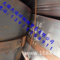 Q195/Q235/Q345热轧带钢现货销售,定制分条加工销售