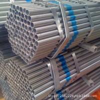 厂家供应镀锌管 热镀锌方管 镀锌带圆管 直缝焊管