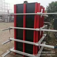 现货方柱扣 方柱模板紧固件 加工定制方柱扣 可调节紧固件