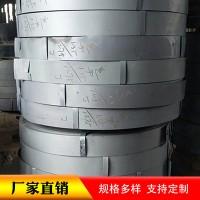 厂家直销 热轧 冷轧带钢 规格齐全 现货供应 支持定制