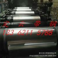 厂家现货 杭钢冷轧钢带 65mn 0.15*10-1250 光亮带钢