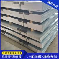 冷板冷轧板汽车钢板深冲材料开平分条q235镀锌板热板花纹板扁豆板