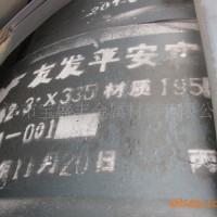供应带钢195*3.0热轧带钢