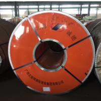 304 321 316l不锈钢板 现货批发 不锈钢卷板 厂家批发 不锈钢板材