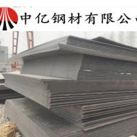 供应宝钢GCR9轴承钢 GCr9轴承钢板 GCr9轴承钢板材 材料假一罚十